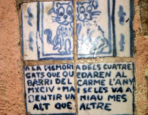 azulejos-casa-gatos-carmen-Valencia